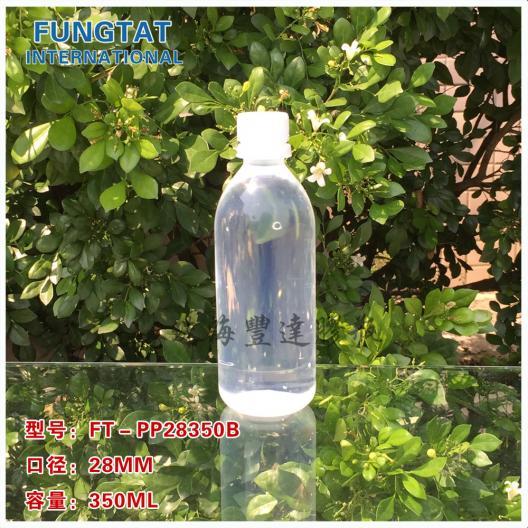 PP飲料瓶 28350B
