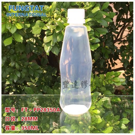 PP飲料瓶 28350A