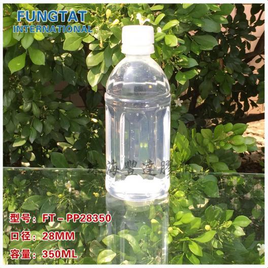 PP饮料瓶 28350