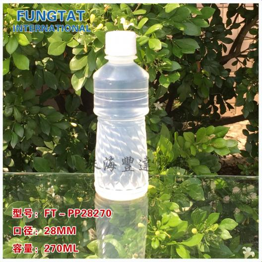 PP飲料瓶 28270