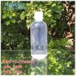 PP飲料瓶 28350C