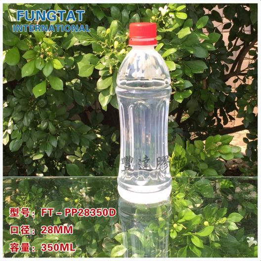 PP饮料瓶 28350D