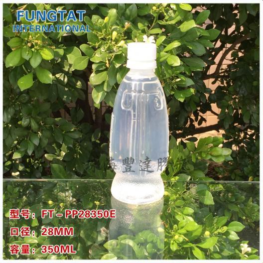 PP飲料瓶 28350E