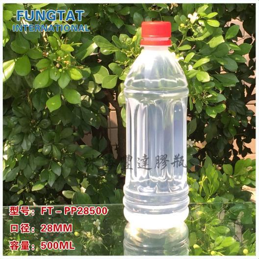 PP飲料瓶 28500