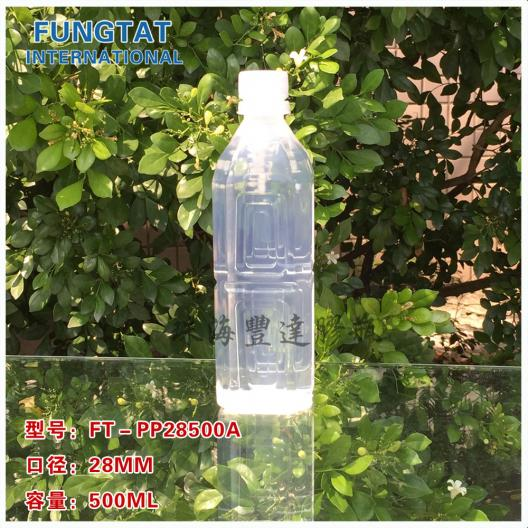 PP飲料瓶 28500A