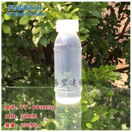 PP飲料瓶 38230
