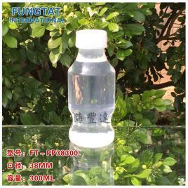 PP飲料瓶 38300