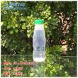 PP飲料瓶 38350A