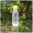 PP飲料瓶 38350C