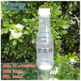 PP饮料瓶 38500B