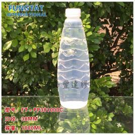 PP飲料瓶 381000C