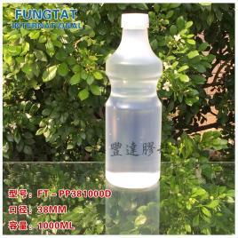 PP飲料瓶 381000D