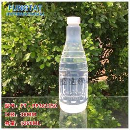 PP飲料瓶 381250