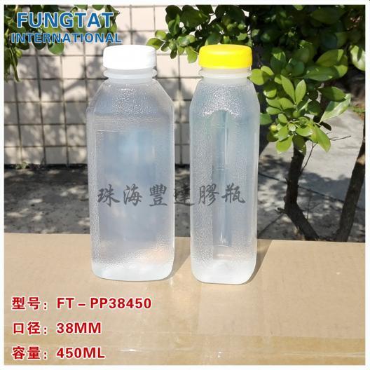 耐高温饮料瓶38450