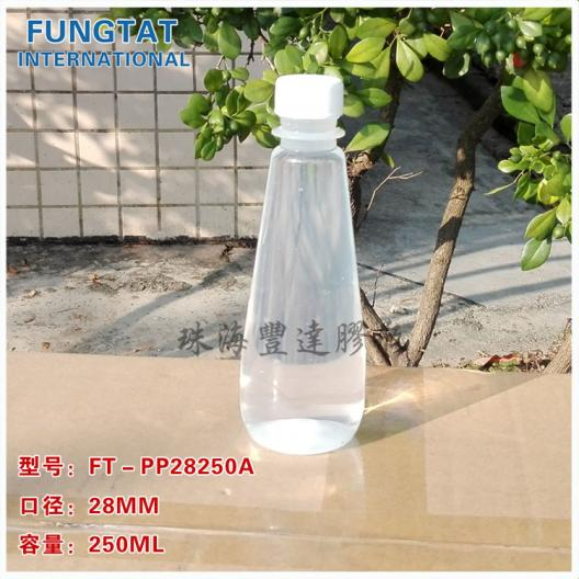 PP塑料瓶 28250A